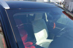 Mitsubishi Outlander xl лобовое стекло