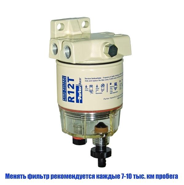 Топливный элемент дизельного Л200