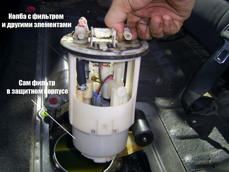 Замена бензофильтра