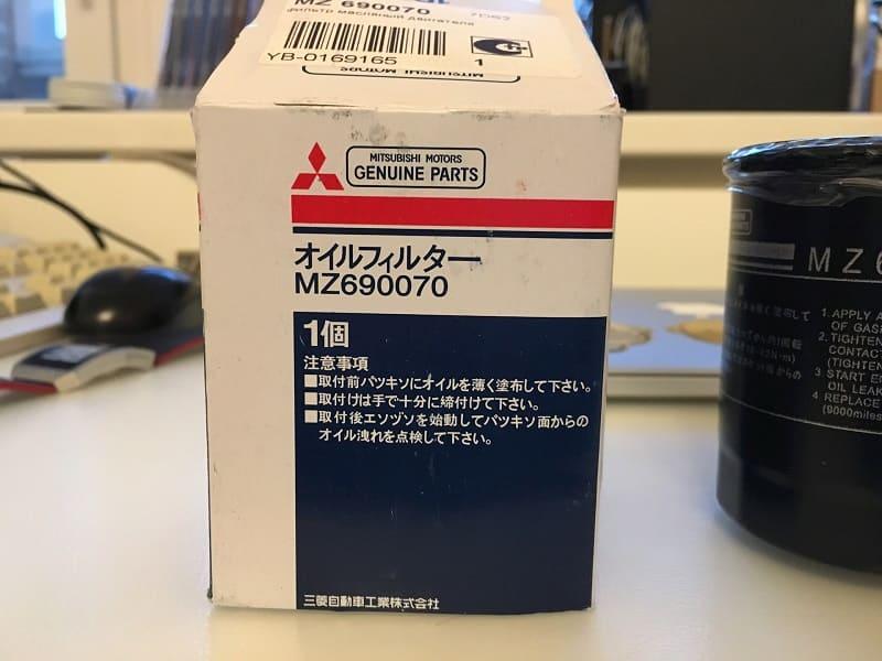 Масляный фильтр Mitsubishi Outlander