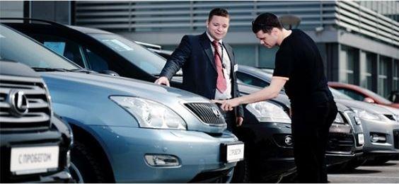 Переговорный процесс при покупке автомобиля