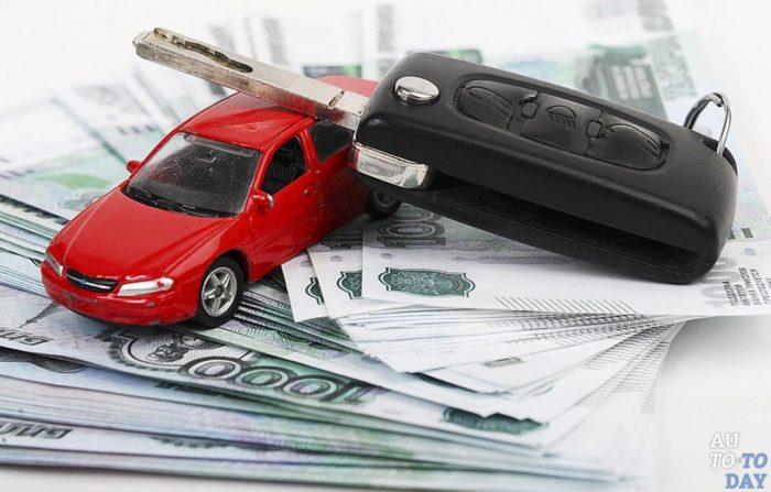 Срочно нужны деньги и есть машина? Самый простой и выгодный вариант - взять микрокредит под залог автомобиля!